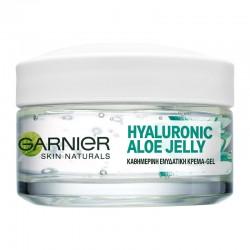 Garnier Skin Naturals Hyaluronic Aloe Jelly Cream 50ml