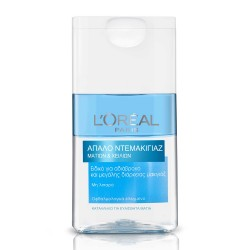 L'Oréal Paris Waterproof Make Up Remover For Eye And Lips 125ml