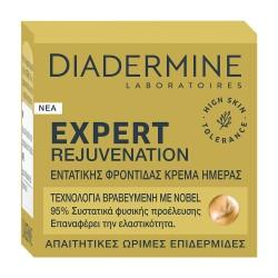Diadermine Expert Rejuvenation Day Cream 50ml