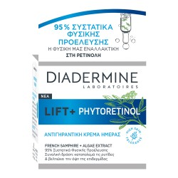 Diadermine Lift+ Phytoretinol Day Cream 50ml